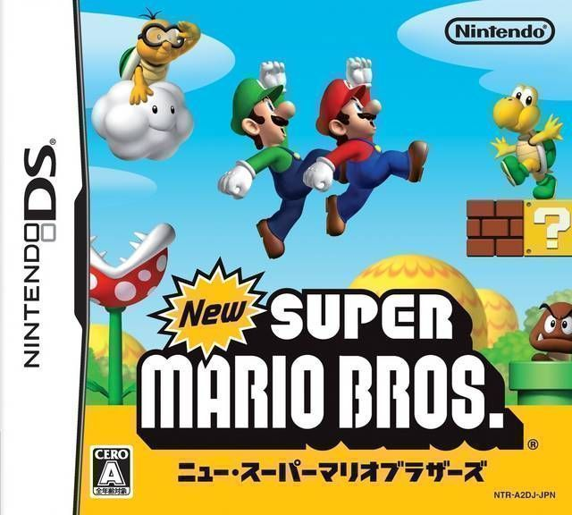 0442 - New Super Mario Bros.