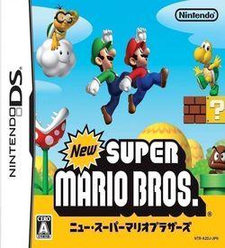0442 - New Super Mario Bros. ROM