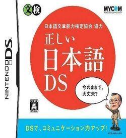 0834 - Nihongo Bunshou Nouryoku Kentei Kyoukai Kyouryoku - Tadashii Nihongo DS ROM