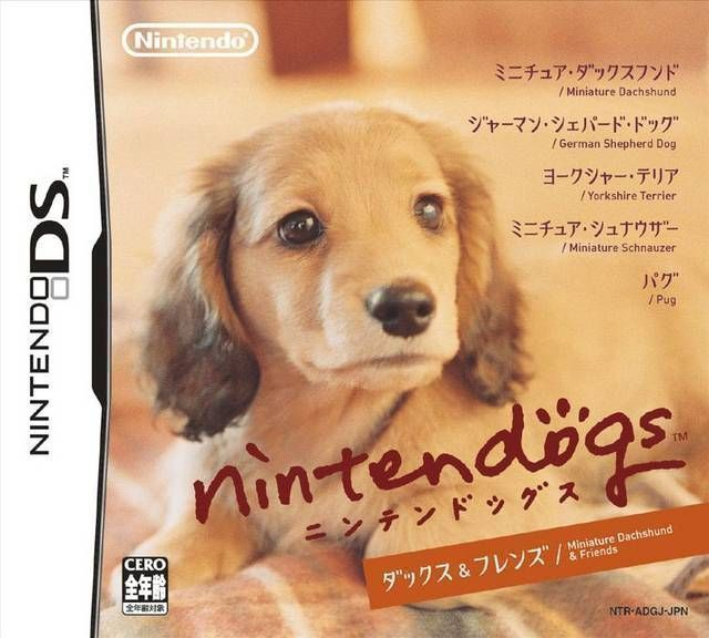 5348 - Nintendogs - Miniature Dachshund & Friends (v01)