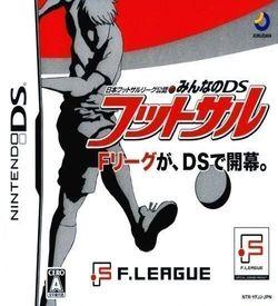 2666 - Nippon Futsal League Kounin - Minna No DS Futsal (Diplodocus) ROM