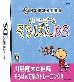 3028 - Nippon Shuzan Renmei Kanshuu - Itsudemo Soroban DS ROM
