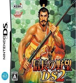 2535 - Nobunaga No Yabou DS 2 (NEET) ROM