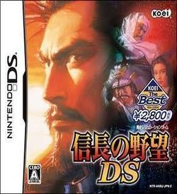 0424 - Nobunaga No Yabou DS ROM