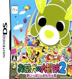 3190 - Ochaken No Daibouken 2 - Yume Ippai No Omochabako ROM
