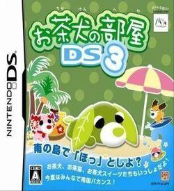 4559 - Ochaken No Heya DS 3 (v01) (JP)(High Road) ROM