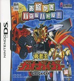 0311 - Oekaki Puzzle Battle Vol.1 - Yuusha-Oh GaoGaiGar Version ROM