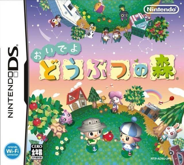 0989 - Oide Yo Doubutsu No Mori (v01) (GRN)