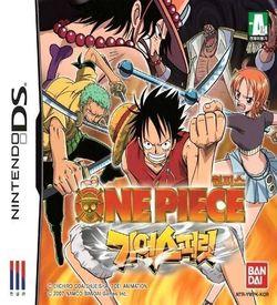 2617 - One Piece - Gear Spirit (Coolpoint) ROM