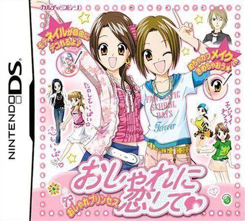 0799 - Oshare Princess DS - Oshare Ni Koishite!