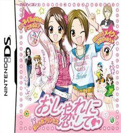 0799 - Oshare Princess DS - Oshare Ni Koishite! ROM