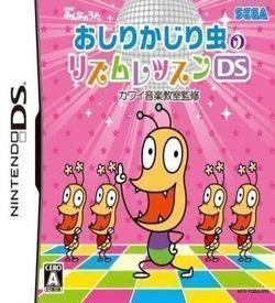 2256 - Oshiri Kajiri Mushi No Rhythm Lesson DS - Kawai Ongaku Kyoushitsu Kanshuu ROM