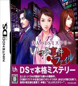 1529 - Otona No DS Mystery - Izumi Jiken File (6rz) ROM