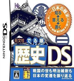 4398 - Oubunsha Deru-Jun - Rekishi DS (JP) ROM