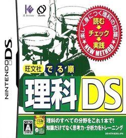 4399 - Oubunsha Deru-Jun - Rika DS (JP) ROM