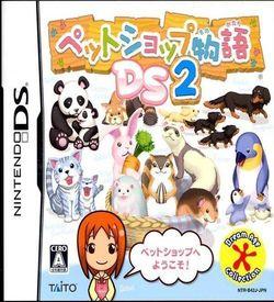 4857 - Pet Shop Monogatari DS 2 ROM