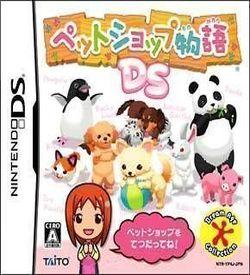 2453 - Pet Shop Monogatari DS ROM