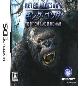 0446 - Peter Jackson's King Kong ROM
