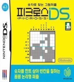 1426 - Picross DS ROM