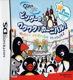 2887 - Pingu No Waku Waku Carnival! ROM