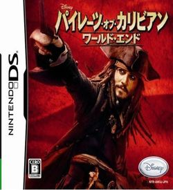 1167 - Pirates Of The Caribbean - At World's End ROM