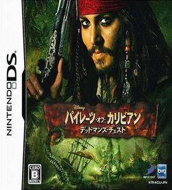 0504 - Pirates Of The Caribbean - Dead Man's Chest ROM