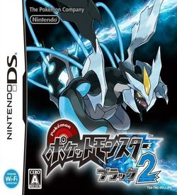 6042 - Pokemon - Black 2 (v01) ROM