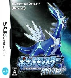 0577 - Pokemon Diamond ROM