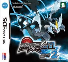 5596 - Pokemon - Edicion Blanca (S)
