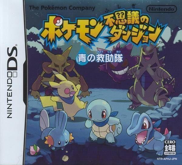 0318 - Pokemon Fushigi No Dungeon - Ao No Kyuujotai (v01)