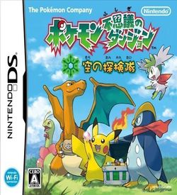 3656 - Pokemon Fushigi No Dungeon - Sora No Tankentai (JP) ROM