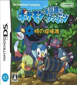 1402 - Pokemon Fushigi No Dungeon - Toki No Tankentai ROM