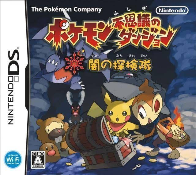 1399 - Pokemon Fushigi No Dungeon - Yami No Tankentai (MaxG)
