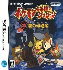 1399 - Pokemon Fushigi No Dungeon - Yami No Tankentai (MaxG) ROM
