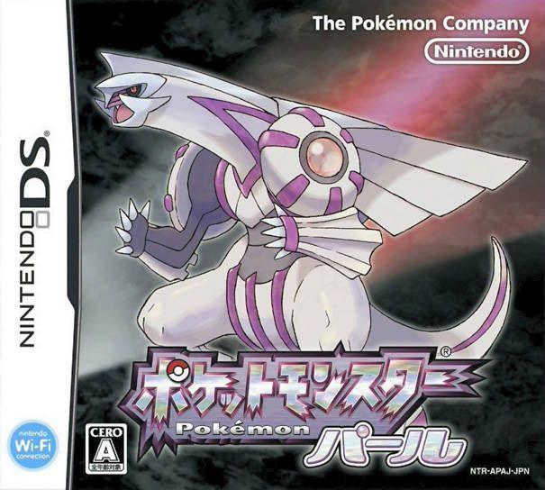 5012 - Pokemon Pearl
