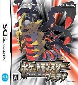 2641 - Pokemon Platinum ROM