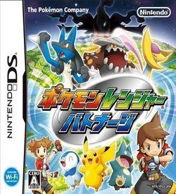 2162 - Pokemon Ranger - Batonnage ROM