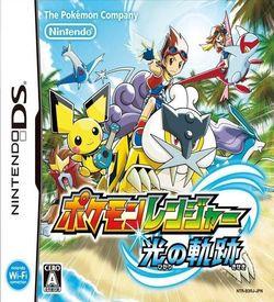 4768 - Pokemon Ranger - Hikari No Kiseki ROM