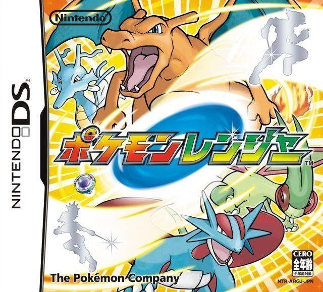 4822 - Pokemon Ranger (v01)