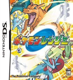 4822 - Pokemon Ranger (v01) ROM