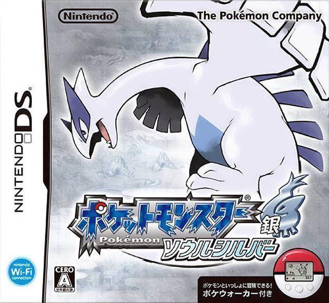 4169 - Pokemon - Soul Silver (JP)