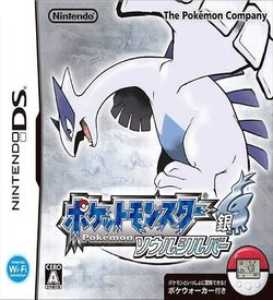 4169 - Pokemon - Soul Silver (JP) ROM