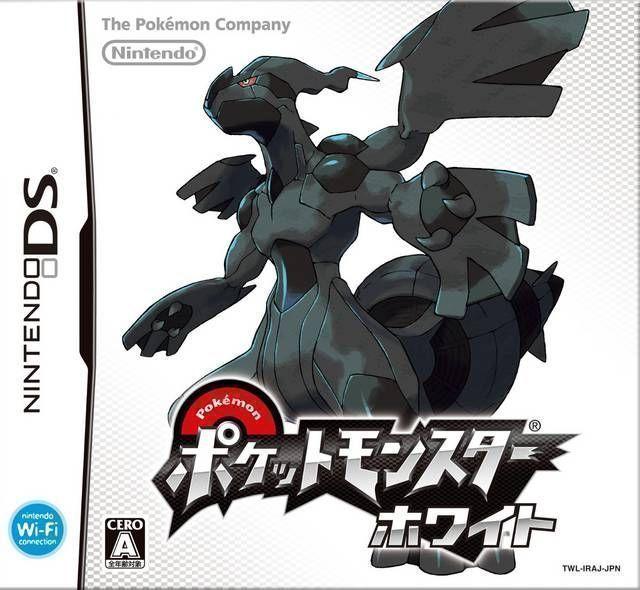 5215 - Pokemon - White