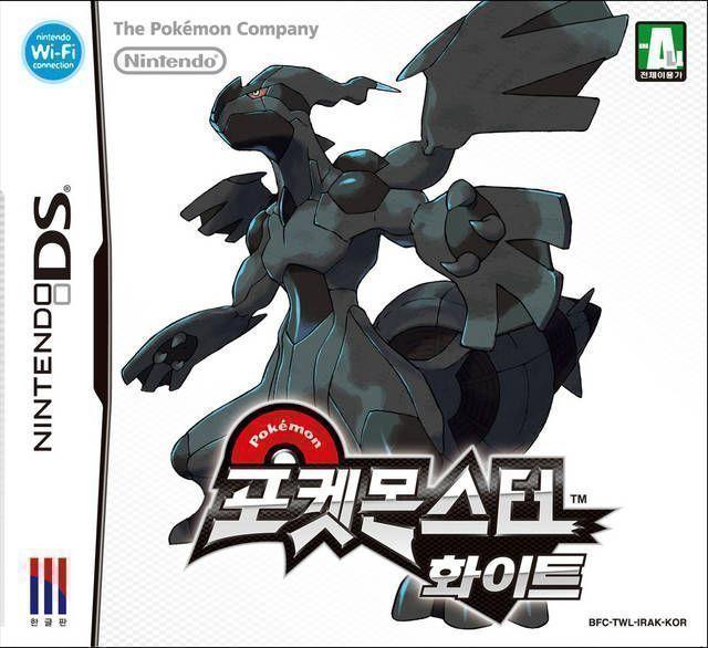 5682 - Pokemon - White Version