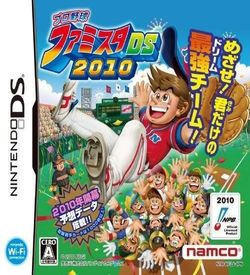 4823 - Pro Yakyuu Famista DS 2010 ROM