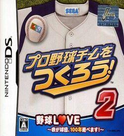 3790 - Pro Yakyuu Team O Tsukurou! 2 (JP) ROM