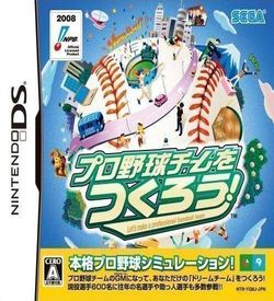 2322 - Pro Yakyuu Team Wo Tsukurou! (6rz) ROM
