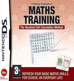 1998 - Professor Kageyama's Maths Training ROM