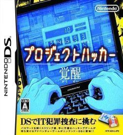 0493 - Project Hacker - Kakusei ROM