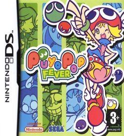0508 - Puyo Pop Fever (Supremacy) ROM